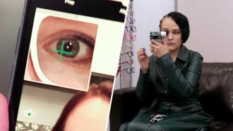 Прибор для проверки зрения: можноли выписать очки самому себе