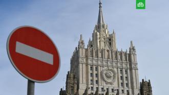 Россия объявила 20 чешских дипломатов персонами нон грата.Москва ответила на решение Праги выслать российских дипломатов.МИД РФ, Чехия, дипломатия.НТВ.Ru: новости, видео, программы телеканала НТВ
