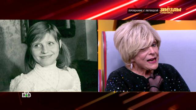 «Она была страшненькая»: солист «Песняров» заставил жену жить под одной крышей слюбовницей.Белоруссия, знаменитости, музыка и музыканты, смерть, шоу-бизнес, эксклюзив.НТВ.Ru: новости, видео, программы телеканала НТВ