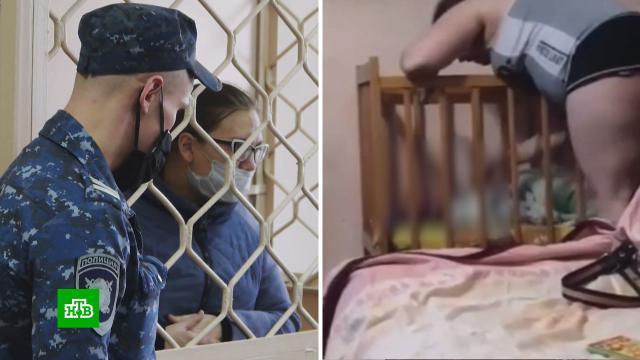 Избивавшую полуторагодовалого сына мать-садистку лишили родительских прав.Краснодарский край, дети и подростки, драки и избиения.НТВ.Ru: новости, видео, программы телеканала НТВ