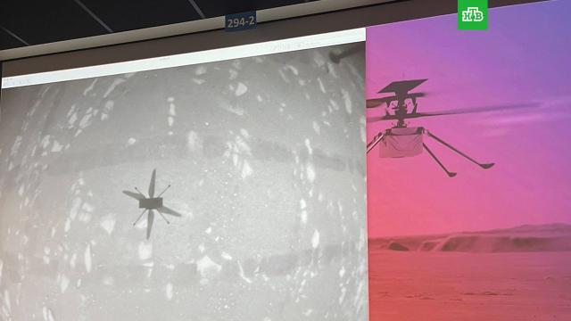 Опубликовано видео первого полета вертолета NASA на Марсе.Марс, НАСА, космонавтика, космос.НТВ.Ru: новости, видео, программы телеканала НТВ