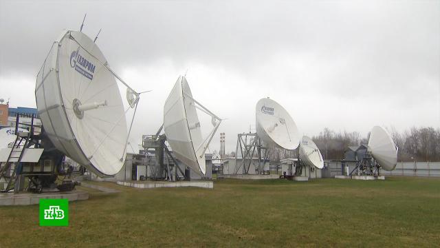 Контроль из космоса: зачем нужна система спутникового мониторинга.Газпром, Роскосмос, космонавтика, наука и открытия, технологии, экология.НТВ.Ru: новости, видео, программы телеканала НТВ