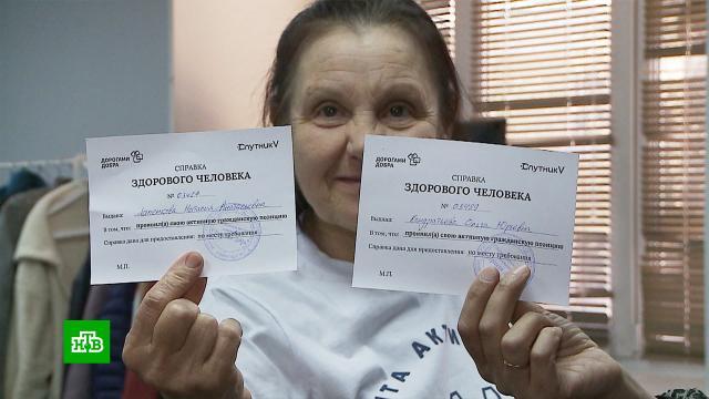 ВЕкатеринбурге стартовала массовая вакцинация волонтеров.Екатеринбург, вакцинация, волонтеры, коронавирус.НТВ.Ru: новости, видео, программы телеканала НТВ