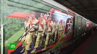 ВМоскве представили военный тематический поезд