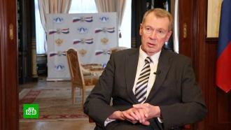 Постпред РФ считает обвинения ОЗХО против Сирии надуманными