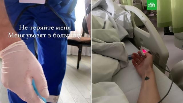 Телеведущая Водонаева попала вбольницу.больницы, здоровье, знаменитости, шоу-бизнес.НТВ.Ru: новости, видео, программы телеканала НТВ