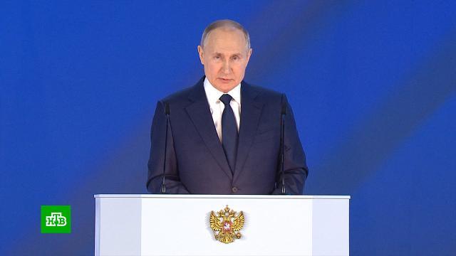 «Не надо всех пугать»: Путин выступил против директивной установки цен.инвестиции, налоги и пошлины, Путин, тарифы и цены, экономика и бизнес.НТВ.Ru: новости, видео, программы телеканала НТВ