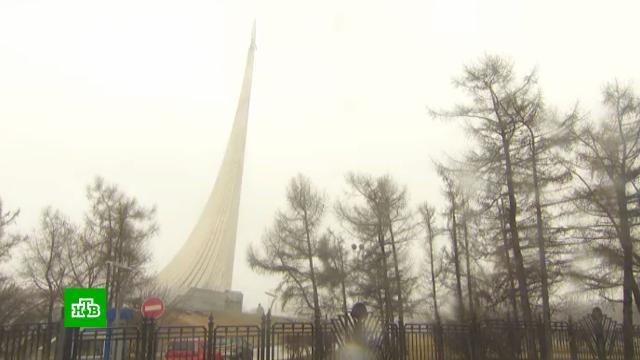 «Рекордный» дождь вМоскве сменился мокрым снегом.Москва, дороги, погода.НТВ.Ru: новости, видео, программы телеканала НТВ