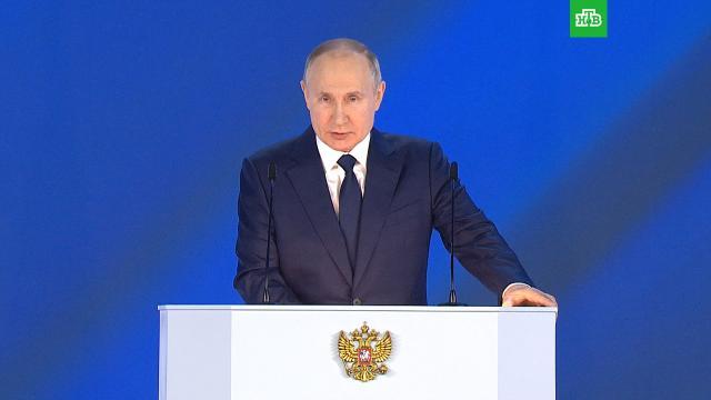 Путин предложил ежемесячно выплачивать беременным женщинам по 6350 рублей.Путин, беременность и роды, демография, дети и подростки, льготы, парламенты.НТВ.Ru: новости, видео, программы телеканала НТВ