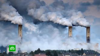 Климатический саммит: чего добиваются США
