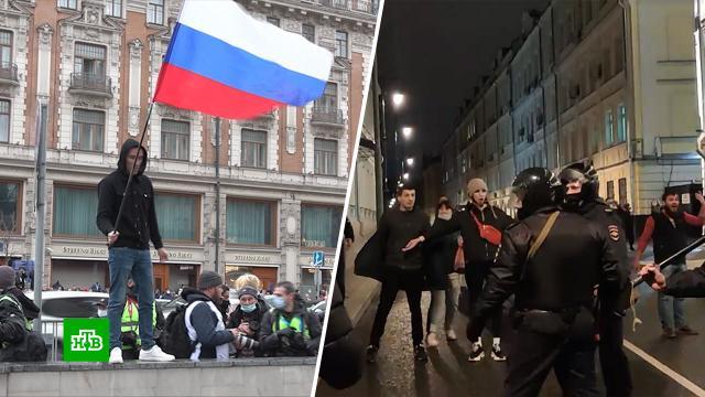 Самая унылая акция протеста: лидеры оппозиции подвели западных кураторов.Москва, Навальный, задержание, митинги и протесты, оппозиция, полиция.НТВ.Ru: новости, видео, программы телеканала НТВ