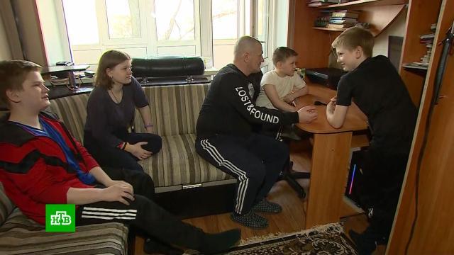 Многодетные семьи оценили предложенные Путиным меры соцподдержки.Матвиенко, Путин, многодетные, парламенты.НТВ.Ru: новости, видео, программы телеканала НТВ