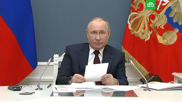 Путин: Россия выполняет задачу по снижению выбросов парниковых газов.Путин, климат, экология.НТВ.Ru: новости, видео, программы телеканала НТВ