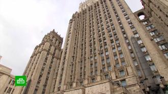 Захарова посоветовала дипломатам из Прибалтики «прикинуть, кому паковать вещи»