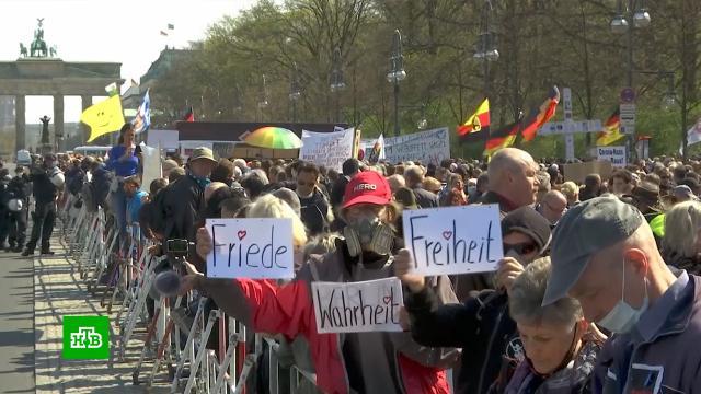 Карантин без лишней бюрократии: вГермании вводятся новые правила локдауна.Германия, болезни, карантин, коронавирус, митинги и протесты, эпидемия.НТВ.Ru: новости, видео, программы телеканала НТВ