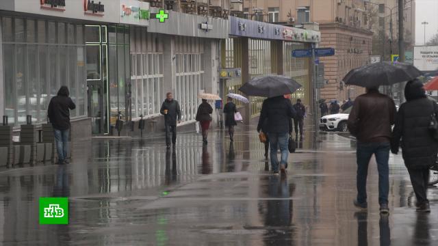 На Москву надвигаются ливни сгрозами исильным ветром.Москва, весна, погода.НТВ.Ru: новости, видео, программы телеканала НТВ