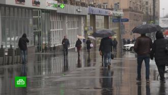 На Москву надвигаются ливни сгрозами исильным ветром