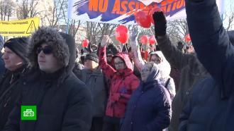 Борьба за обучение на русском языке в школах Латвии вышла на новый уровень