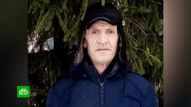 Подмосковный пенсионер вышел погулять ибесследно исчез.Московская область, волонтеры, пенсионеры, поисковые операции.НТВ.Ru: новости, видео, программы телеканала НТВ