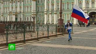 Марафонец Максим Егоров добежал из Владивостока в Петербург