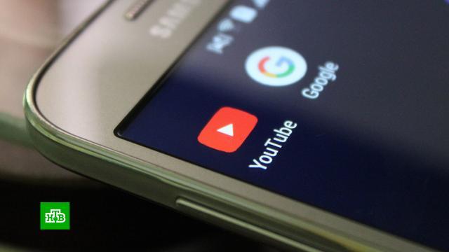 Роскомнадзор обвинил YouTube врегулярной цензуре российских СМИ.YouTube, Интернет, Роскомнадзор, соцсети.НТВ.Ru: новости, видео, программы телеканала НТВ
