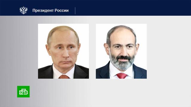 Путин обсудил с Пашиняном ситуацию в Армении вперед внеочередными парламентскими выборами.Азербайджан, Армения, Нагорный Карабах, Путин, дипломатия, переговоры.НТВ.Ru: новости, видео, программы телеканала НТВ