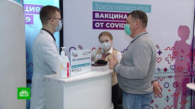 Пункты вакцинации от COVID-19 будут работать впраздничные дни без перерыва.Египет, Болгария, туризм и путешествия, прививки, болезни, эпидемия, вакцинация, коронавирус.НТВ.Ru: новости, видео, программы телеканала НТВ
