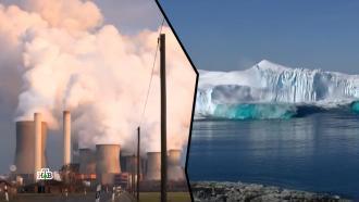 Климат ни при чем: кому выгодна борьба сглобальным потеплением.НТВ.Ru: новости, видео, программы телеканала НТВ