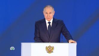 «Ведете себя как дикари»: вСША расшифровали слова Путина оШерхане.НТВ.Ru: новости, видео, программы телеканала НТВ