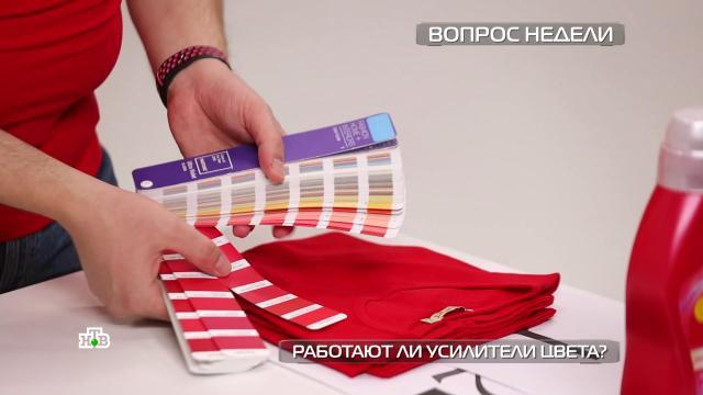 Вчем опасность меламиновых губок?НТВ.Ru: новости, видео, программы телеканала НТВ