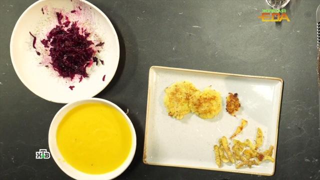 Хитрости продуктовой экономии: как питаться за копейки.еда, здоровье, продукты.НТВ.Ru: новости, видео, программы телеканала НТВ
