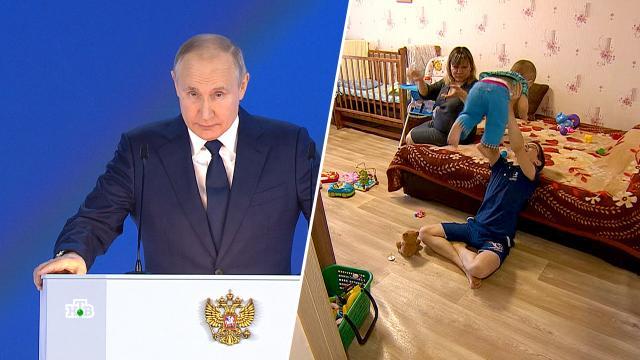 «Рост цен съедает доходы граждан»: какую помощь получат россияне после послания Путина