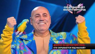 «Как ямог столько нажрать?»: переболевшему коронавирусом Пригожину дважды перешивали костюм для шоу «Маска».НТВ.Ru: новости, видео, программы телеканала НТВ