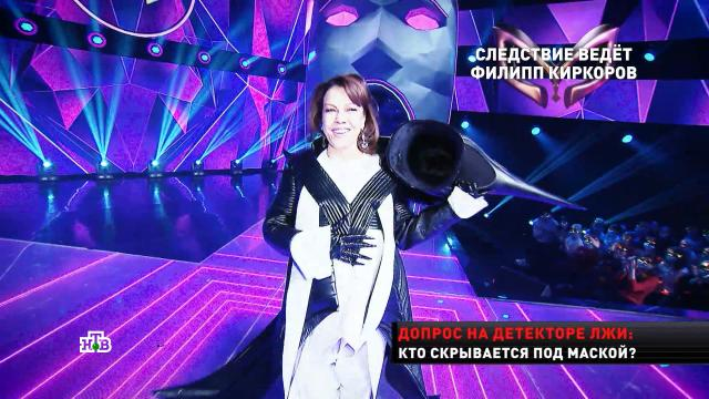 Азиза объяснила, почему «попала под раздачу» на шоу «Маска».Киркоров, НТВ, знаменитости, телевидение, шоу-бизнес, эксклюзив.НТВ.Ru: новости, видео, программы телеканала НТВ