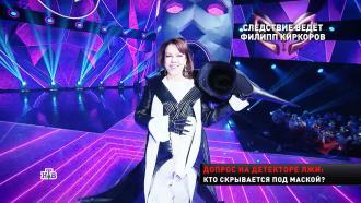 Азиза объяснила, почему «попала под раздачу» на шоу «Маска».НТВ.Ru: новости, видео, программы телеканала НТВ