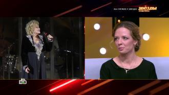 Певица Екатерина Шаврина рассказала, как «диктует» и«повелевает» ее помощница