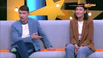 Жена Ягудина нашла круглосуточную няню для детей всочинском буфете.НТВ.Ru: новости, видео, программы телеканала НТВ
