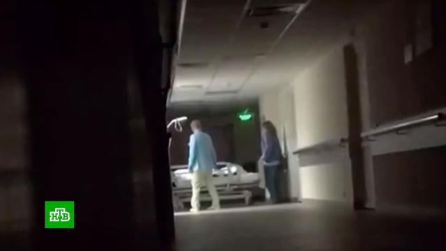 Уволены медсестры столичной больницы, обматерившие беспомощную пациентку.Москва, больницы, драки и избиения, медицина, расследование, скандалы.НТВ.Ru: новости, видео, программы телеканала НТВ