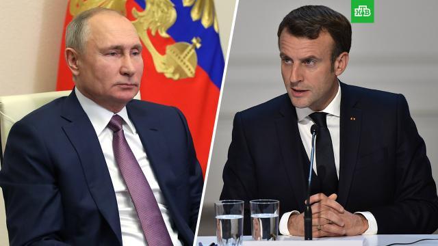 Путин в разговоре с Макроном подчеркнул абсурдность выдвинутых Прагой обвинений в адрес РФ.Макрон, Путин, Франция, Чехия.НТВ.Ru: новости, видео, программы телеканала НТВ