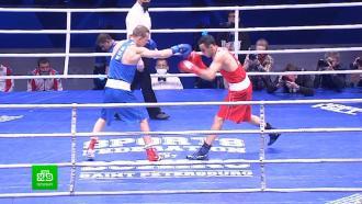 Россия иУзбекистан выиграли Кубок губернатора Петербурга по боксу