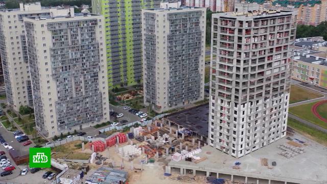 ЦИАН: бессмысленно копить на жилье в половине крупных городов.жилье, недвижимость, тарифы и цены.НТВ.Ru: новости, видео, программы телеканала НТВ