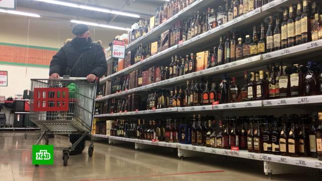 Минфин предложил маркировать импортный алкоголь.Минфин РФ, алкоголь, контрафакт, торговля, экономика и бизнес.НТВ.Ru: новости, видео, программы телеканала НТВ