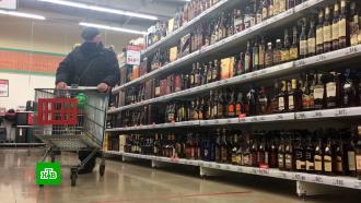 Минфин предложил маркировать импортный алкоголь