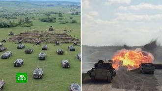 Учения вЕвропе: что стоит за демонстрацией силы НАТО