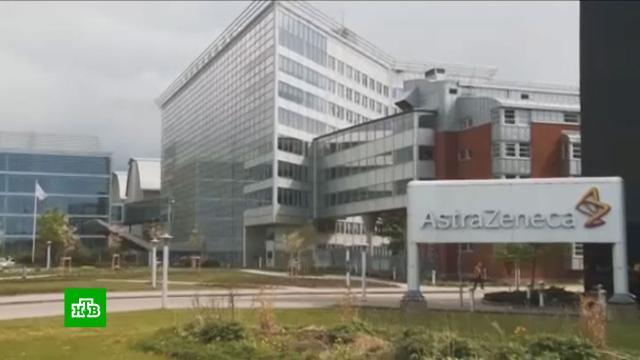 ЕС vs AstraZeneca: производитель вакцины намерен бороться за свою репутацию.Еврокомиссия, Европейский союз, коронавирус, прививки.НТВ.Ru: новости, видео, программы телеканала НТВ
