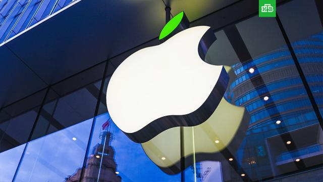 ФАС оштрафовала Apple на $12млн по жалобе «Лаборатории Касперского».Apple, Касперский, ФАС, гаджеты, компании.НТВ.Ru: новости, видео, программы телеканала НТВ