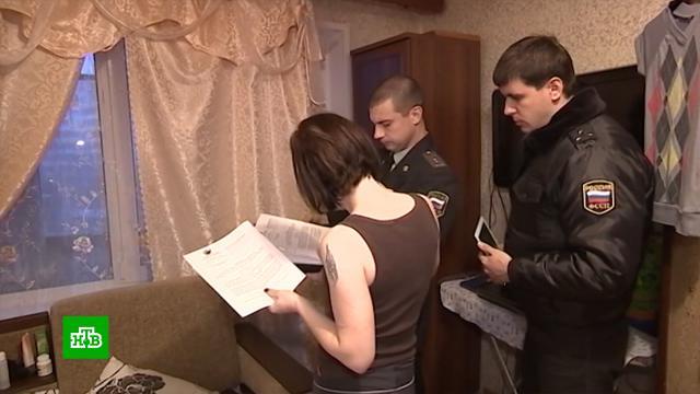 Конституционный суд разрешил изымать удолжников единственное жилье.жилье, законодательство, кредиты, суды.НТВ.Ru: новости, видео, программы телеканала НТВ