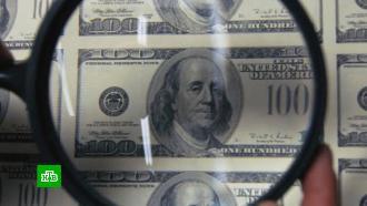 ЦБ сообщил орекордном за 10лет количестве фальшивых купюр вРоссии