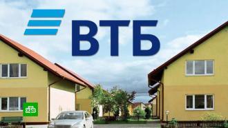 ВТБ начнет выдавать ипотеку на строительство частных домов