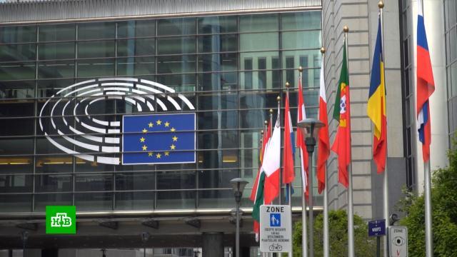 Европарламент призвал отключить РФ от SWIFT вслучае «вторжения на Украину».Европарламент, Украина, банки.НТВ.Ru: новости, видео, программы телеканала НТВ